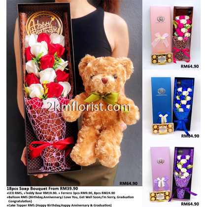 18pcs Birthday Soap Bouquet