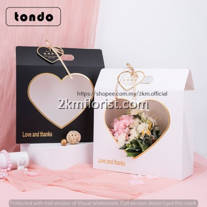 FMLFB Foldable Middle Love Flower Box
